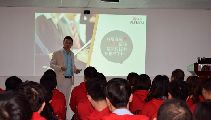 阿里巴巴客户到靖邦学习企业文化3