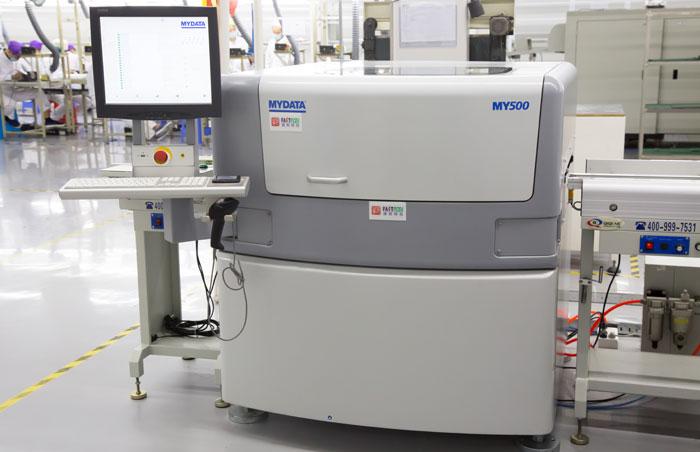 锡膏喷印机