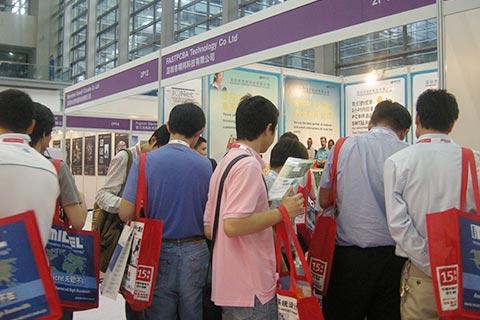 深圳电子展1