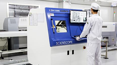 X-RAY-焊接检测