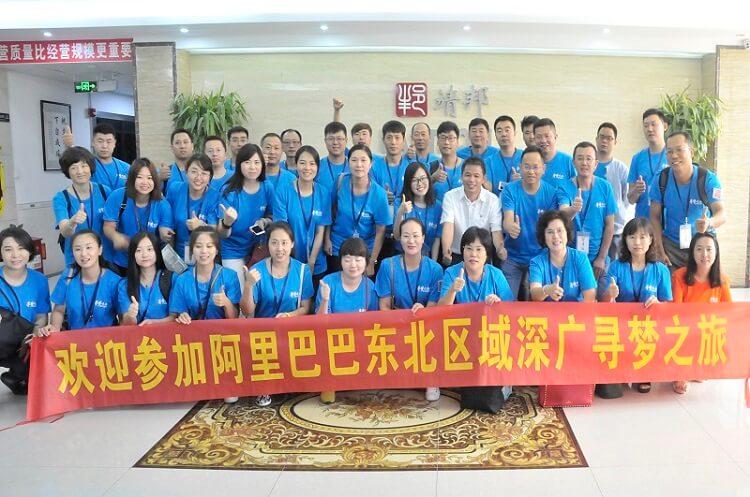 SMT行业精英到靖邦科技学习企业文化7