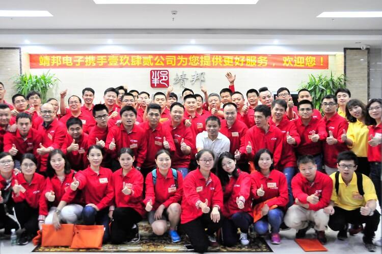 SMT行业精英到靖邦参观学习企业文化10