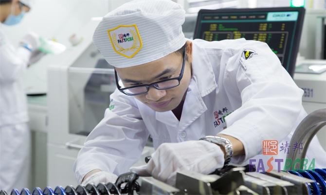 深圳靖邦科技有限公司