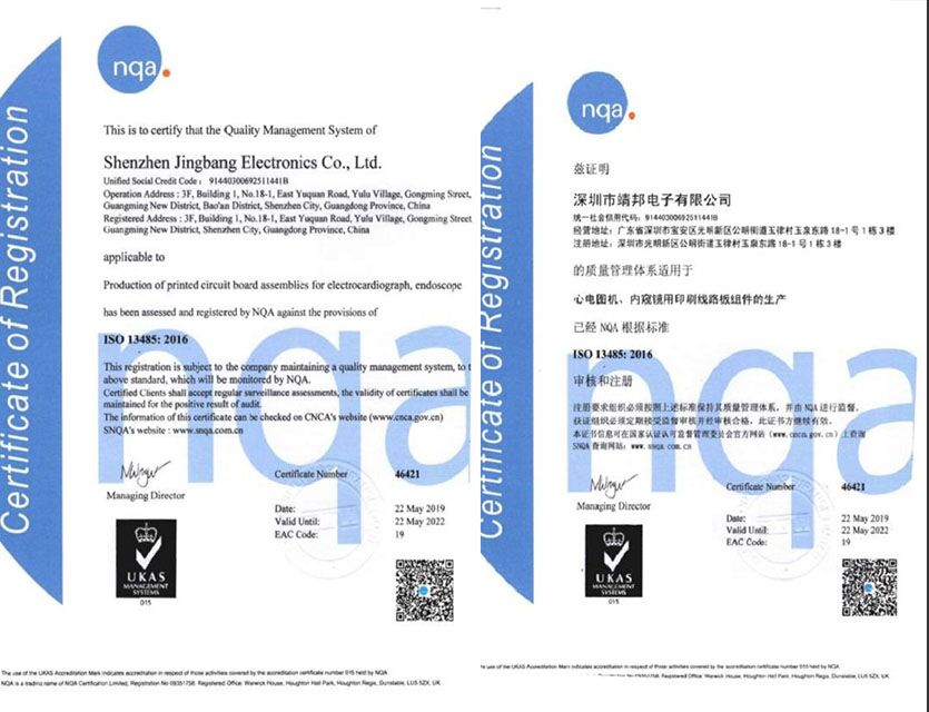 """热烈祝贺靖邦荣获ISO13485""""医疗器械质量管理体系""""认证证书"""