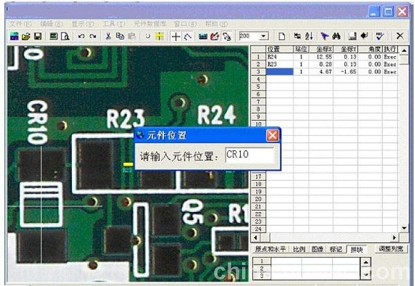 PCB离线编程