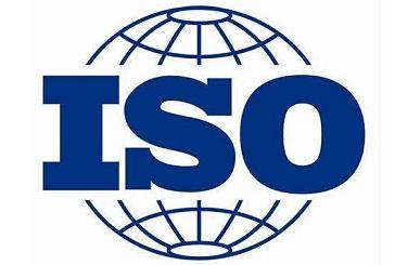 热烈庆祝靖邦电子通过了ISO 14000环境认证