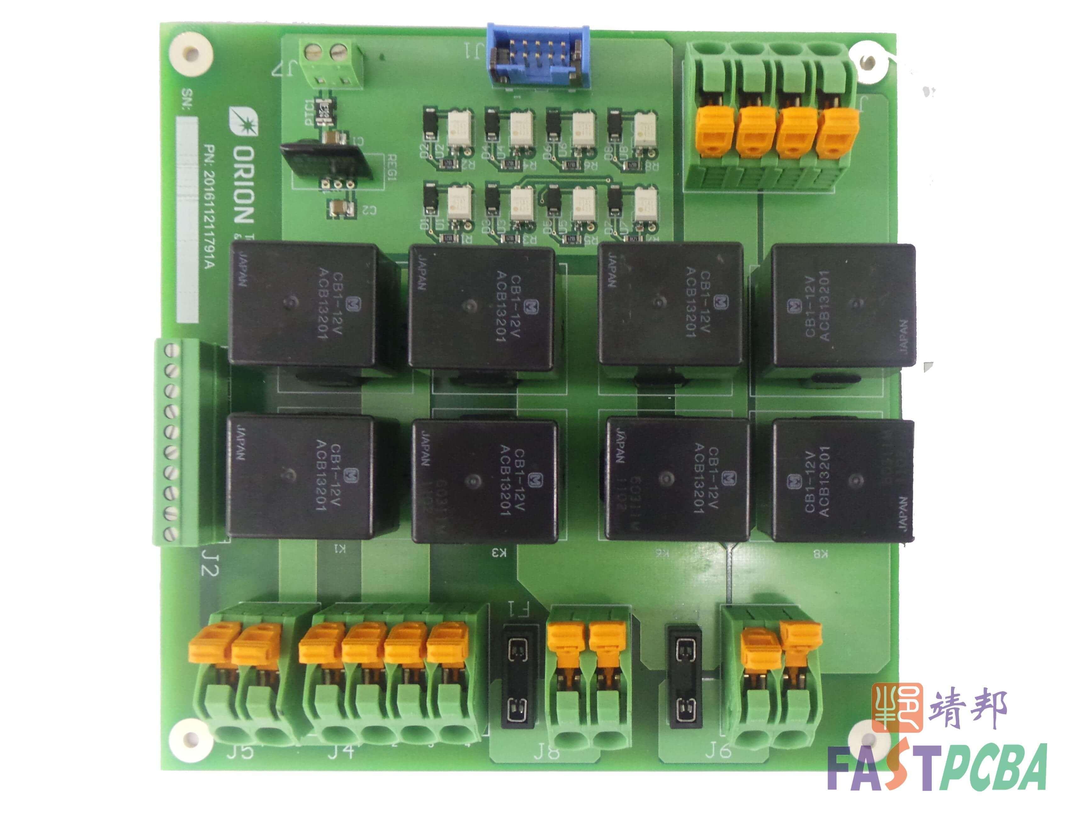 6层线路板pcba加工图片